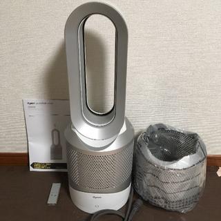 ダイソン(Dyson)のDyson ダイソン Pure Hot Cool HP01 ホワイト/シルバー(扇風機)