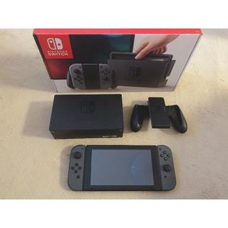 ニンテンドースイッチ(Nintendo Switch)の【美品】Nintendo Switch グレー ケース付き(家庭用ゲーム本体)