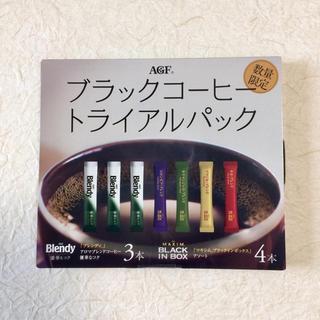 エイージーエフ(AGF)の☆新品・未開封☆AGF ブラックコーヒー トライアルパック 1箱(コーヒー)