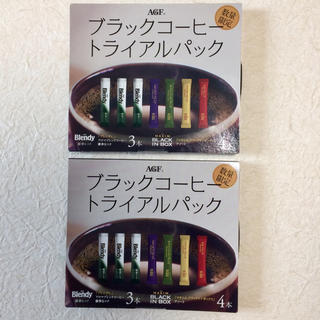 エイージーエフ(AGF)の【新品・未開封】AGF ブラックコーヒー トライアルパック 2箱セット(コーヒー)