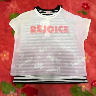 シマムラ(しまむら)の新品未使用 しまむら トップス タンクトップ 140cm 2点セット(Tシャツ/カットソー)