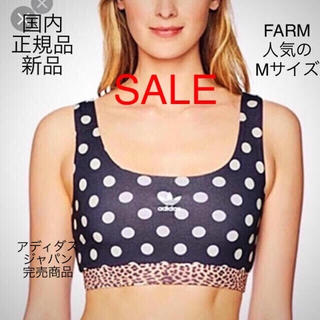 adidas - originals THE FARM BRA TOP CW1388