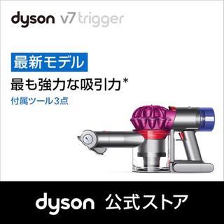 ダイソン(Dyson)の本体のみ ダイソン v7 trigger 掃除機(掃除機)
