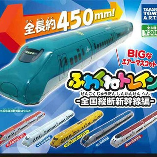 タカラトミー(Takara Tomy)のふわくね トレイン 500系新幹線 こだま(電車のおもちゃ/車)
