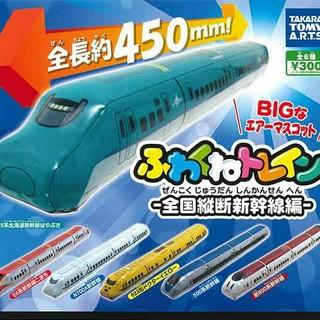 タカラトミー(Takara Tomy)のふわくねトレイン 500系新幹線 こだま ②(電車のおもちゃ/車)