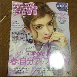 vivi 5月号(ファッション)