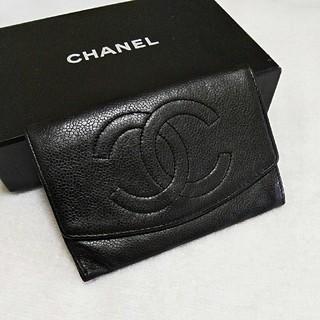 シャネル(CHANEL)の本日限定値下げ!綺麗!シャネル  キャビア  ココマーク  財布(財布)