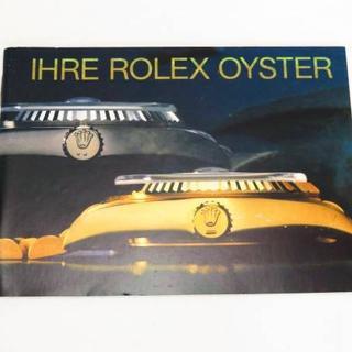 ロレックス(ROLEX)のロレックス オイスター 冊子 取扱説明書 ドイツ語 1988年 純正(その他)