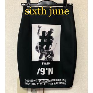 シックススジューン(Sixth June)のsixthjune ポンチスカート シックスジューン(ひざ丈スカート)