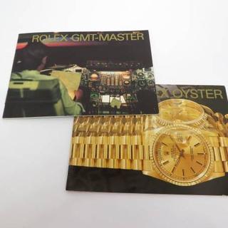 ロレックス(ROLEX)のロレックス GMTマスター オイスター 1996年 冊子 取扱説明書 英語 純正(その他)