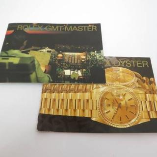 ロレックス(ROLEX)のロレックス GMTマスター オイスター 1995年 冊子 取扱説明書 英語 純正(その他)