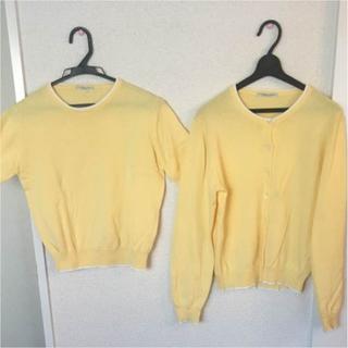 黄色 アンサンブル(アンサンブル)