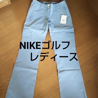 NIKE - ◆9号◆ナイキゴルフレディースウェア