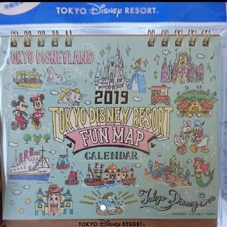 Disney - ディズニーリゾート☆卓上カレンダー