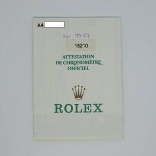 ロレックス(ROLEX)のロレックス パーペチュアルデイト 15210 国際保証書 ギャラ A4番 (その他)