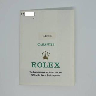 ロレックス(ROLEX)のロレックス エアキング 14000 国際保証書 ギャラ X2番 1994年 英国(その他)