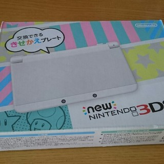 3DS  本体 (モンハンXXソフト)(家庭用ゲーム本体)