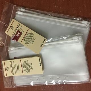 ムジルシリョウヒン(MUJI (無印良品))の無印良品 パスポートケース リフィル 全6枚(日用品/生活雑貨)