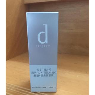 ディープログラム(d program)のryzaさま専用  dプログラム2点  美白美容液とコンシーラーベース(美容液)