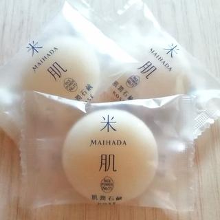 KOSE - 米肌  肌潤石鹸15g×3個+おまけ1個  KOSE  コーセー