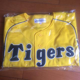 ハンシンタイガース(阪神タイガース)の阪神タイガース、イエローメッシュジャージ新品未開封です。ファンクラブ(応援グッズ)