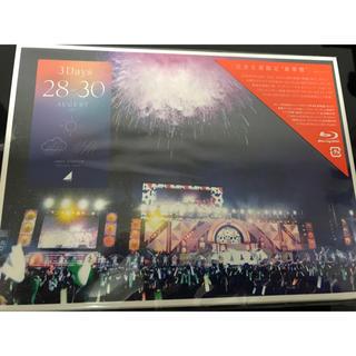 ノギザカフォーティーシックス(乃木坂46)の新品 乃木坂46 4th YEAR BIRTHDAY LIVE [完全生産限定](ミュージック)