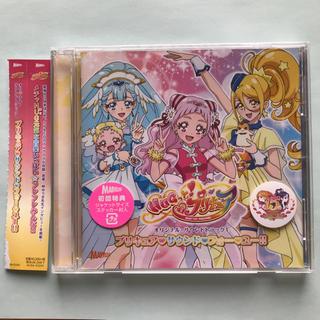 BANDAI - HUGっと プリキュア メチャHUG 元気な音楽いっぱい