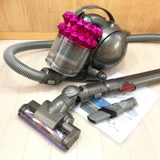 ダイソン(Dyson)の⭐️綺麗⭐️ ダイソンDC46モーターヘッド(掃除機)