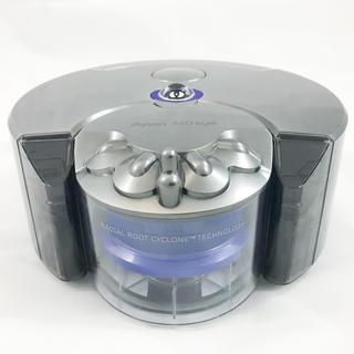 ダイソン(Dyson)の美品 ダイソン ロボット掃除機 360 eye ブルー(掃除機)