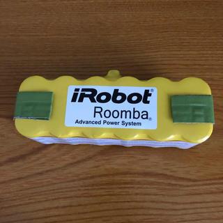 アイロボット(iRobot)のルンバ純正バッテリー3時間連続稼働品(掃除機)