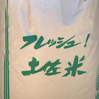 30年作コシヒカリ100%収穫したて20キロ入り(米/穀物)
