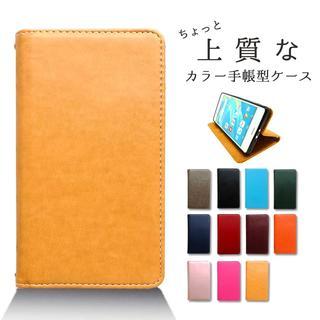 【スタンド機能付き】ちょっと上質な ハンドなし カラーレザー手帳ケース キャメル(スマホケース)