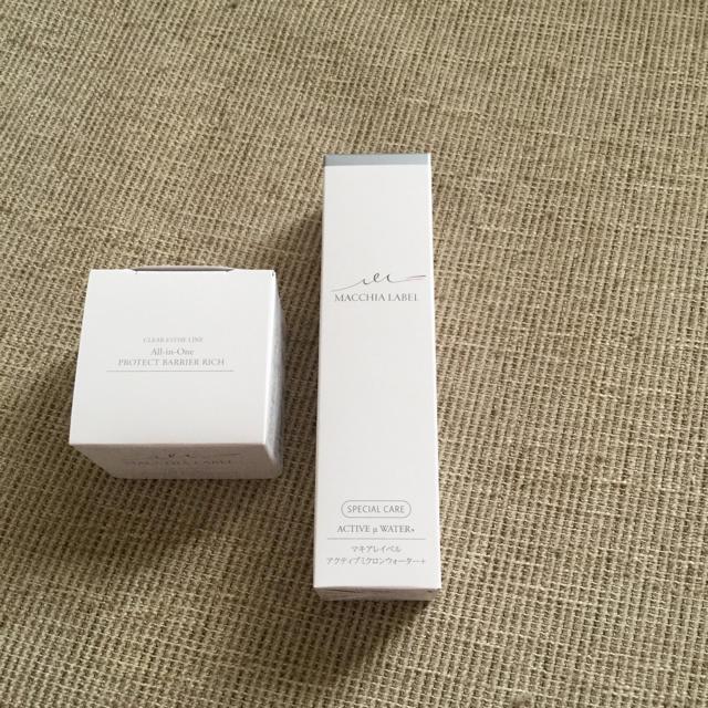 ナック 株主優待 コスメ/美容のスキンケア/基礎化粧品(オールインワン化粧品)の商品写真
