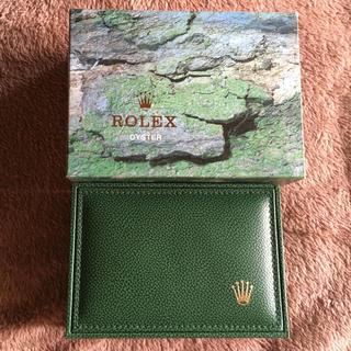 ロレックス(ROLEX)の売却済み(腕時計(アナログ))