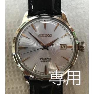 SEIKO - 美品 セイコー プレサージュ