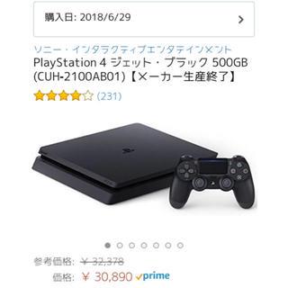【新品同様】PS4 + 縦置きスタンド(家庭用ゲーム本体)
