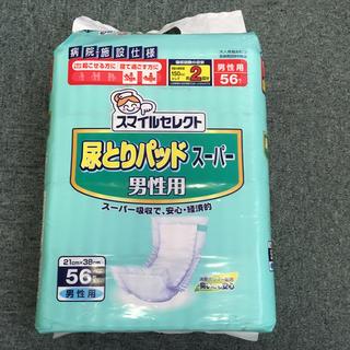 ストージャ(stodja)の尿取りパッド(日用品/生活雑貨)