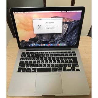 マック(Mac (Apple))のMacBook Pro retina 13inch late 2013(ノートPC)
