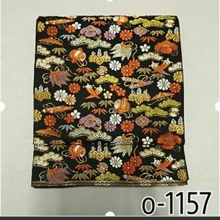 夏の海様専用 o-⑪57 美品 唐織 宝尽くし 服部織物 正絹 西陣袋帯(着物)