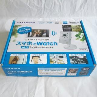 アイオーデータ(IODATA)のマイク・スピーカー付き 無線LAN対応ネットワークカメラ TS-WLC2(防犯カメラ)