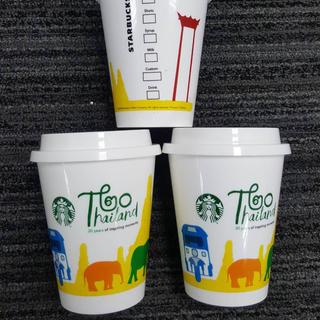 スターバックスコーヒー(Starbucks Coffee)の【専用ページ】スターバックス 台湾 中国 タイ(タンブラー)