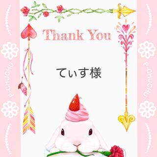 てぃす様✩7(I)薄ピンク Dreamy(iPhoneケース)