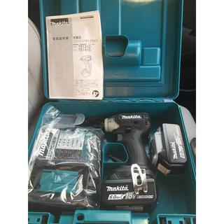 マキタ(Makita)の新品未使用 マキタ TS141DRGXB バッテリー2個セット モデル (工具/メンテナンス)