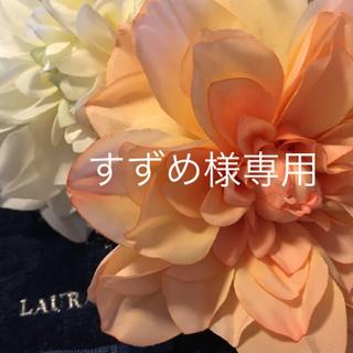 ローラアシュレイ(LAURA ASHLEY)の💜ローラアシュレイ💜ボトルホルダー💜(ポーチ)