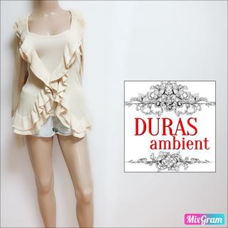 デュラスアンビエント(DURAS ambient)のデュラスアンビエント❤️お上品 アンサンブル❤ジルスチュアート スナイデル ザラ(アンサンブル)