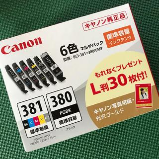 Canon - Canon プリンターインク 381 380 写真用紙付き 6色マルチパック