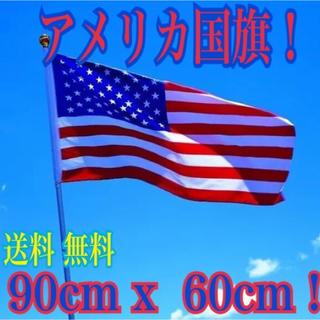 アメリカ国旗 フラッグ インテリア 旗 のれん 90x60cm 新品!