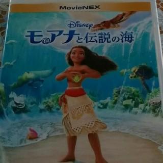 Disney - ディズニー モアナと伝説の海 未再生DVD