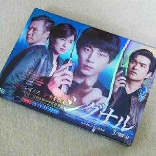 【シグナル 長期未解決事件捜査班】DVD-BOX 坂口健太郎/北村一辉