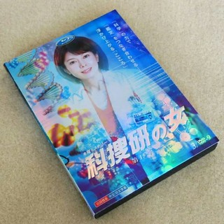 【科捜研の女 第15シーズ】DVD-BOX 泽口靖子/内藤刚志/新品未開封・3枚